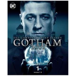 GOTHAM/ゴッサム <サード> 前半セット 【DVD】