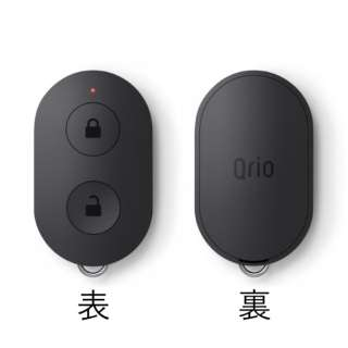 Qrio Lock専用リモコンキー Qrio Key(キュリオ キー) Q-K1
