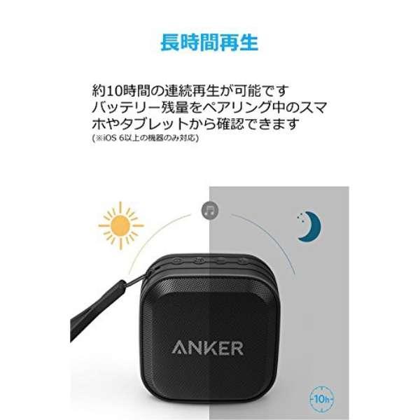 Anker SoundCore Sport 防水Bluetoothスピーカー black A3182511