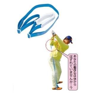 ゴルフ スイング練習器 E-チューブ(ブルー) M-259