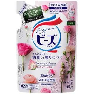 フレグランスニュービーズジェル フラワーリュクスの香り つめかえ用 715g 〔衣類洗剤〕