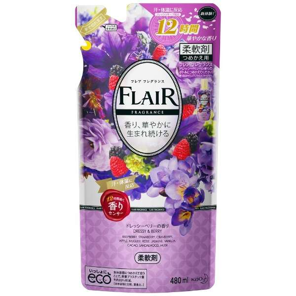 FLAIR FRAGRANCE(フレア フレグランス) ドレッシーベリーの香り つめかえ用 480ml 〔柔軟剤〕