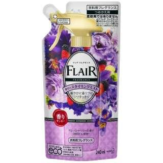 FLAIR FRAGRANCE(フレア フレグランス) 香りのスタイリングミスト ドレッシーベリーの香り つめかえ用 240ml 〔衣料用フレグランス〕