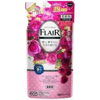 FLAIR FRAGRANCE(フレア フレグランス) フローラルスウィートの香り つめかえ用 480ml 〔柔軟剤〕