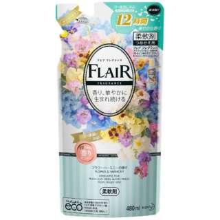 FLAIR FRAGRANCE(フレア フレグランス) フラワーハーモニーの香り つめかえ用 480ml 〔柔軟剤〕