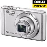 【アウトレット品】 コンパクトデジタルカメラ EXILIM(エクシリム) EX-ZS260(シルバー) 【生産完了品】