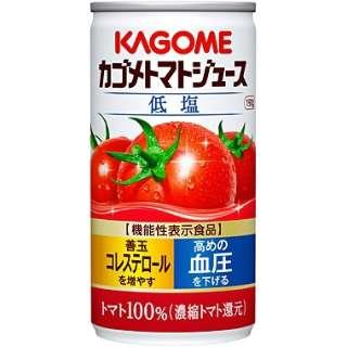 カゴメ トマトジュース 塩 (190ml/30缶)【野菜ジュース】