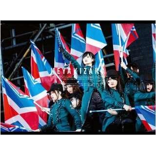 欅坂46/ 欅共和国2017 初回生産限定盤 【DVD】