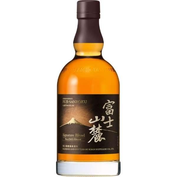 富士山麓 シグニチャーブレンド 700ml【ウイスキー】