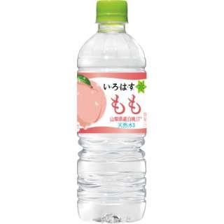 い・ろ・は・す 白桃 (555ml/24本)【フレーバーウォーター】