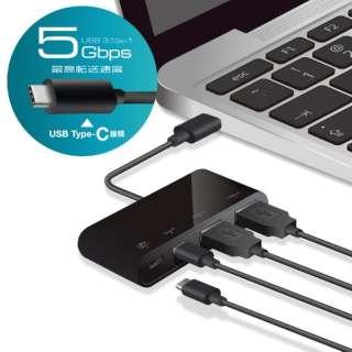 USB Type-Cコネクタ搭載USBハブ U3HC-A423P5BK ブラック [USB Power Delivery対応]