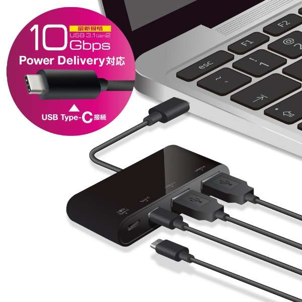 USBHUB3.1/Gen2//Type-C/ブラック U3HC-A424P10BK [USB Power Delivery対応]