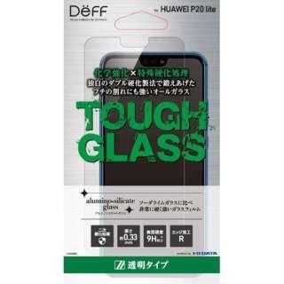 Huawei P20 lite用  ガラスフィルム 透明クリア アルミノシリケートガラス