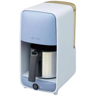 ADC-A060 コーヒーメーカー サックスブルー