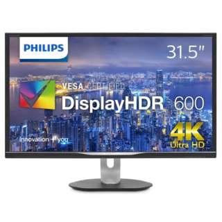 液晶ディスプレイ Brillianceシリーズ ブラック 328P6VUBREB/11 [31.5型 /ワイド /4K(3840×2160)]