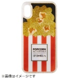iPhone X TPU Popcorn Red and White Stripes