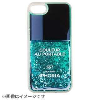 iPhone SE(第2世代)/7/8 対応 TPU Nail Polish Turquoise