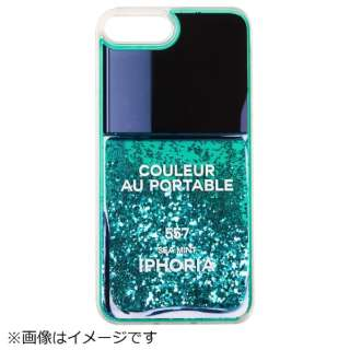 iPhone 8/7 Plus TPU Nail Polish Turquoise