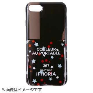 iPhone SE(第2世代)/7/8 対応 TPU Nailpolish Milky Way