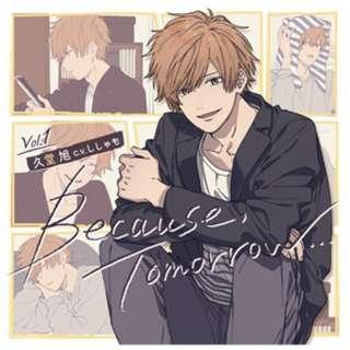 (ドラマCD)/ Because, Tomorrow…Vol.1 久堂旭 【CD】