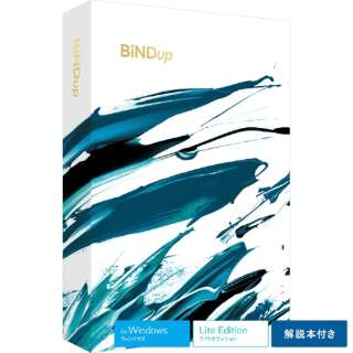 BiNDup Lite Edition Windows 解説本付き [限定パッケージ] DSP-09406