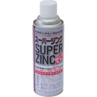 NIS スーパージンクスプレー 420ML