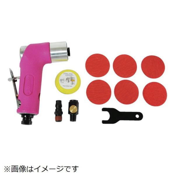 柳瀬 ヤナセ Wアクションサンダー50セラミックキット S-SET1 1セット 824-6568