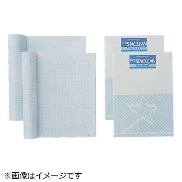 桜井 ニュ-スタクリンRCノート B5 5mm方眼 (10冊入)