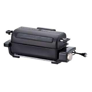 日本製 焼き肉プレート 消煙グリラー ヘルシートーク グレー KS-2310 ブラック SFR-70