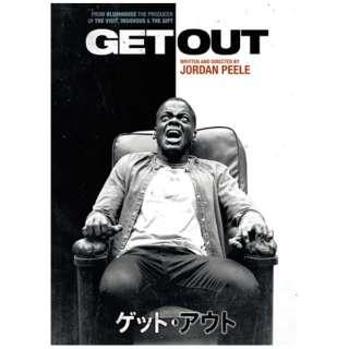 ゲット・アウト 【DVD】