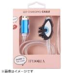 ライトニングケーブル Blue Eye