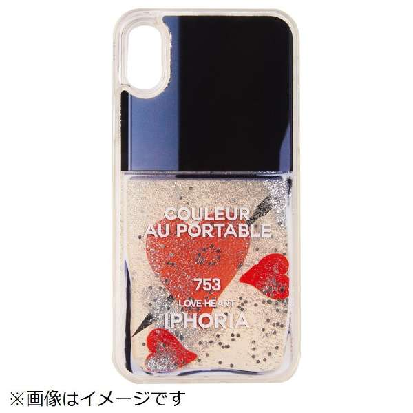 iPhone X TPU Heart with Arrow