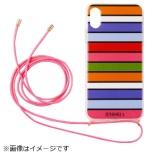 iPhone X TPU Necklace Case Multicolor Stripes