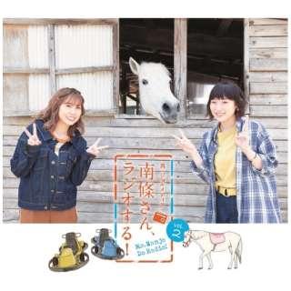 南條愛乃:真・ジョルメディア 南條さん、ラジオする!vol.2 【CD】