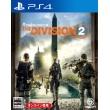 【新商品】PS4ソフト「ディビジョン2」