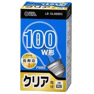 LB-DL6695C 白熱電球 長寿命 クリア [E26 /1個 /100W相当 /一般電球形]