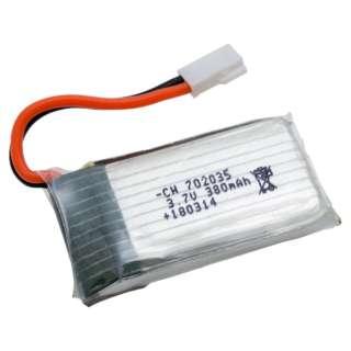 Li-Poバッテリー(3.7V 380mAh)(MANO) X39-17