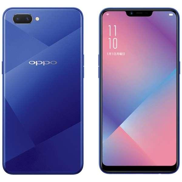 OPPO R15 Neo ダイヤモンドブルー Android 8.1 6.2型 メモリ/ストレージ:4GB/64GB nanoSIM×2 SIMフリースマートフォン R15NEO ダイヤモンドブルー