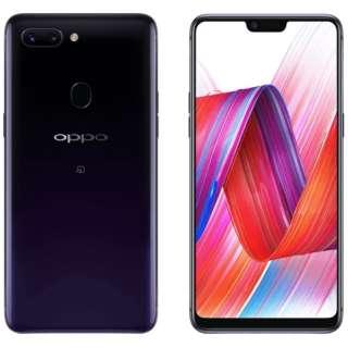 【防水・おサイフケータイ対応】OPPO R15 Pro パープル Android 8.1 6.28型 メモリ/ストレージ: 6GB/128GB nanoSIM×2 SIMフリースマートフォン