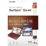 Surface GO 保護フィルム ペーパーライク 反射防止 BK-MSG18FLAPL