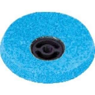 TRUSCO ベベルディスク ブルー #600 1個入