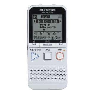 ワイドFMラジオ付ICレコーダー Voice Trek 4GB DP-401 ホワイト [ワイドFM対応]