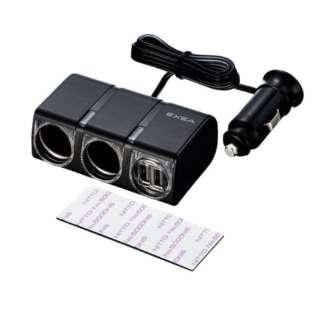 USBツインソケット EM-150