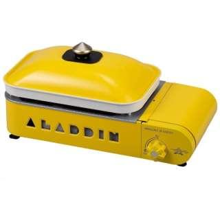 SAG-RS21-Y盒炉子Sengoku Aladdin(sengokuarajin)Petit Pan(微型面包)黄色