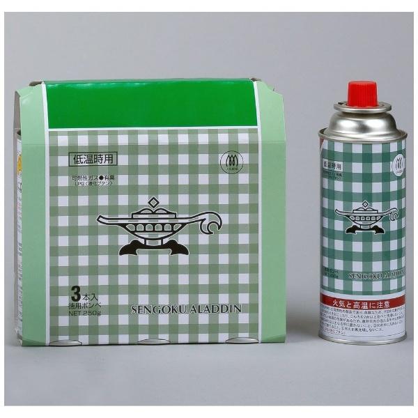 センゴクアラジン カセットコンロ用ガスボンベ3本セット SAG-B3P