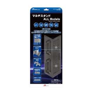 PS4用 マルチスタンド All Models ブラック ANS-PF060BK 【PS4】