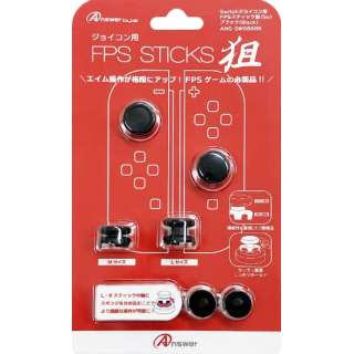 Switchジョイコン用 FPSスティック 狙 ブラック ANS-SW066BK 【Switch】