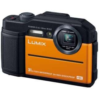 コンパクトデジタルカメラ LUMIX(ルミックス) DC-FT7(オレンジ) DC-FT7-D オレンジ [防水+防塵+耐衝撃]