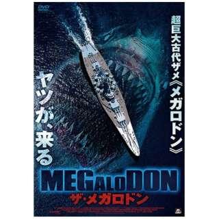 MEGALODON ザ・メガロドン 【DVD】