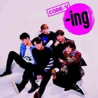 CODE-V/ -ing 通常盤 【CD】